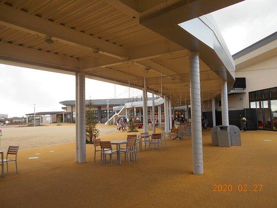 Grand Terrace Chikusei Rest Area