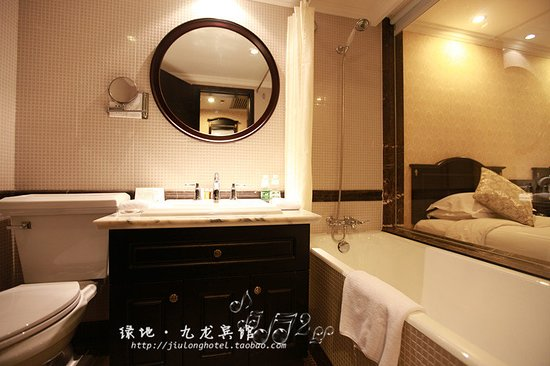 Green Land Jiulong Hotel , Shanghai
