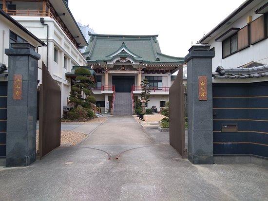Hachio-ji Temple