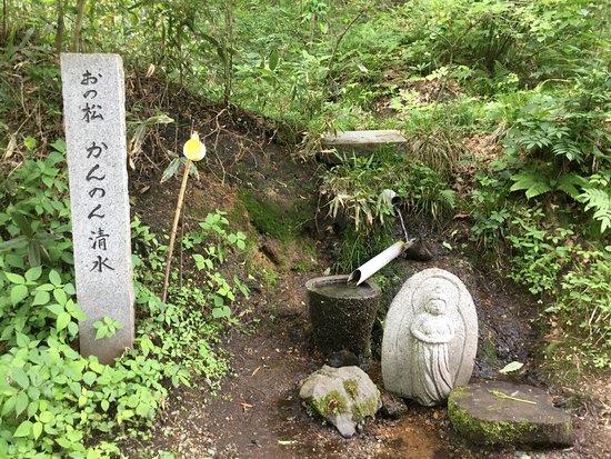 Onomatsu Kannon Shimizu