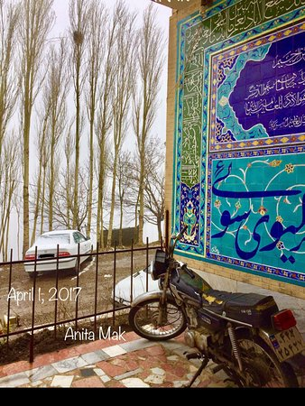 East Azerbaijan Province, Iran: Wisdom of KORAN.