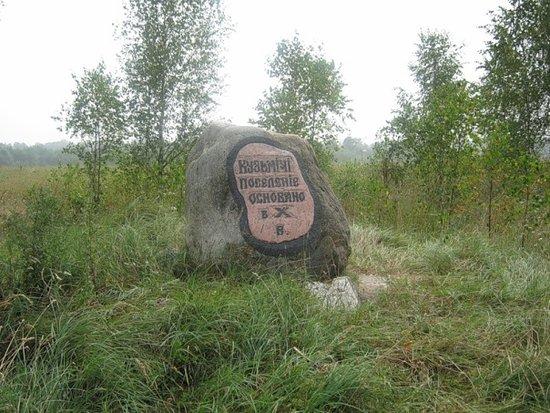 Kuzmichi, Rusia: getlstd_property_photo