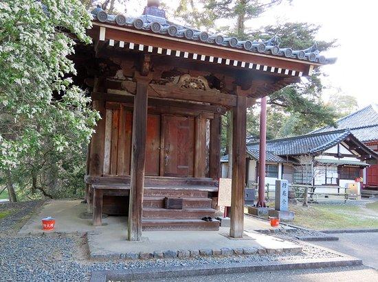 Todai-ji Gyokido