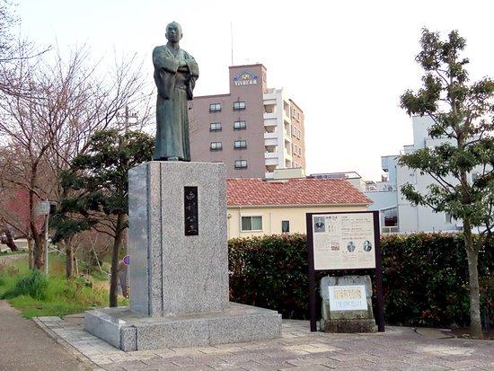 Yuri Kimimasa Square