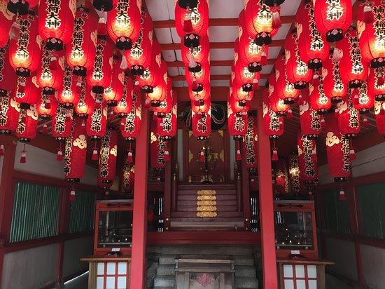 Kusumoto Inari Shrine