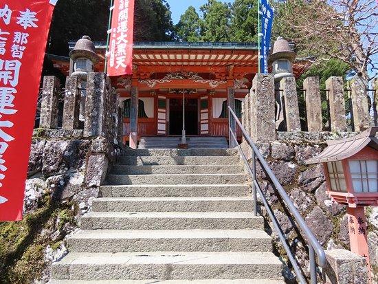 Daikokutendo Temple