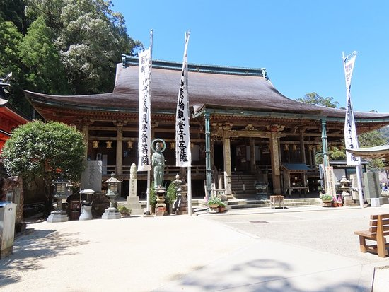 Seiganto-ji Temple Nyoirindo