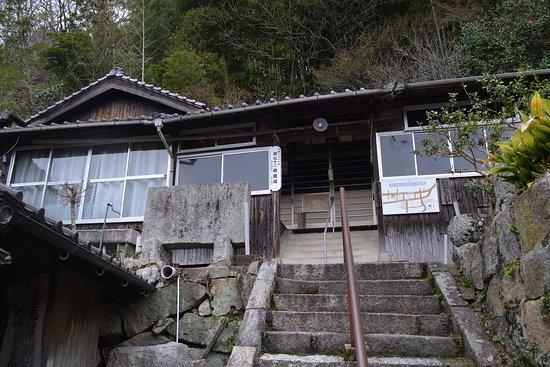 Yomeirazu Kannon - Hinoshiri Kannon