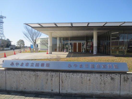 Junichi Yoda Memorial Museum
