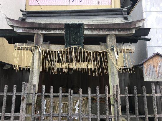 Yasaka Shrine Mitarai ell