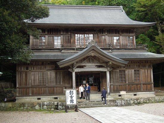 Izumo Taisha Shrine Shokokan