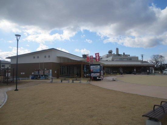Michi no Eki Osaki