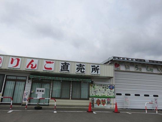 Kyowa Engeinogyo Kyodokumiai Chokubaijo