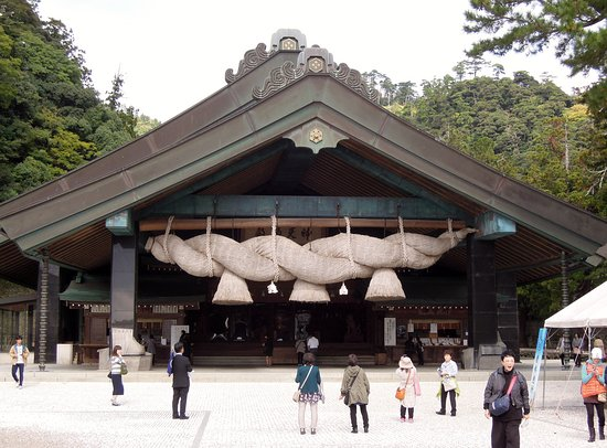 Izumo Taisha Shrine Kaguraden