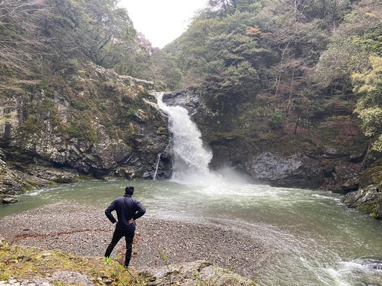 Seno Falls