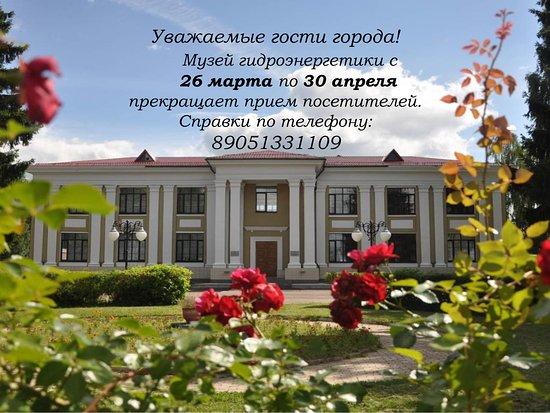 Uglich, รัสเซีย: ГРАФИК РАБОТЫ АПРЕЛЬ 2020