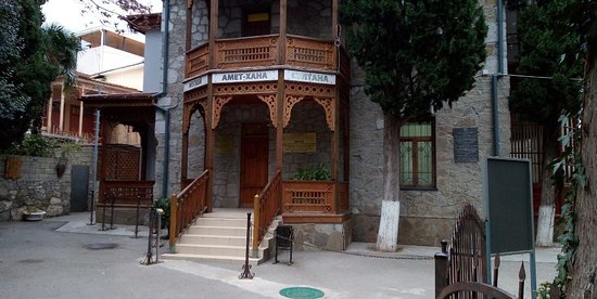 Museum of the Twice Hero of the Soviet Union Amet-Khan Sultan