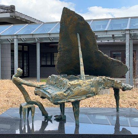 Hida Art Museum
