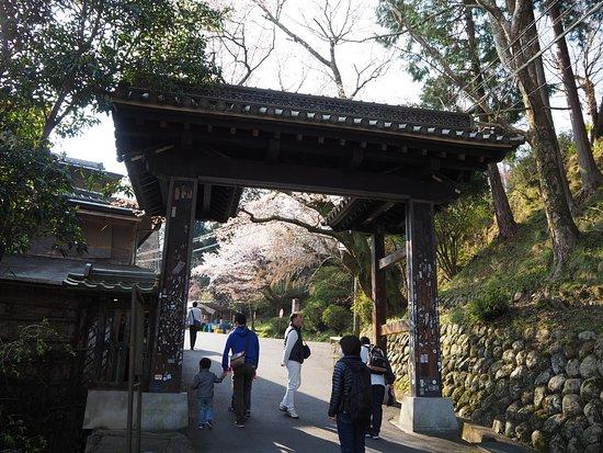 Kimpusen-ji Temple Kuromon