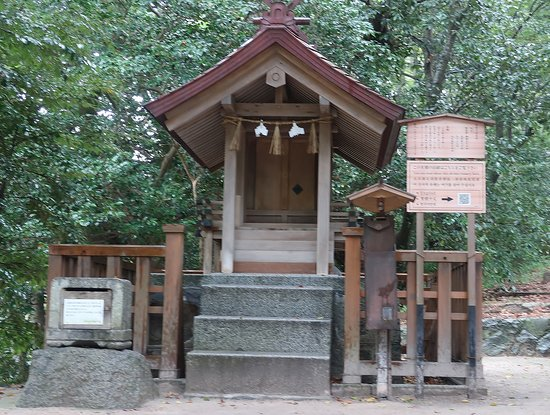 Harai Shrine