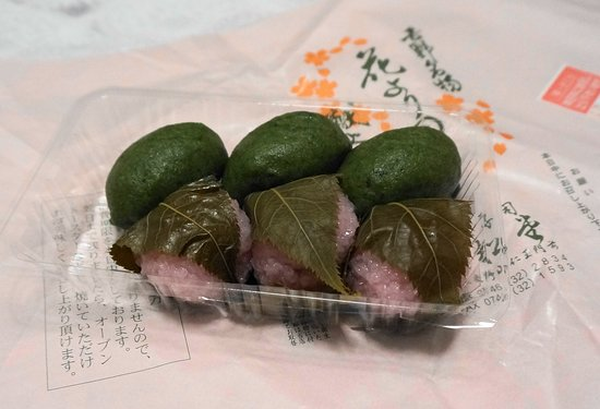 Yorozumatsudo: 桜餅・草餅セット