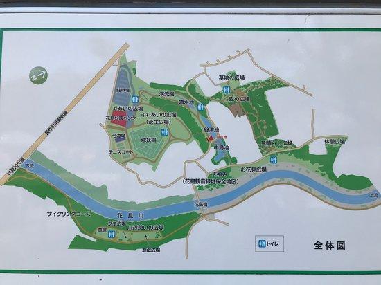 Hanashima Park