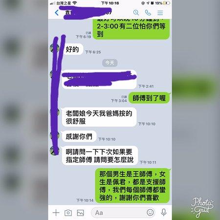 Le Huo Gua Sha Gong Zuo Shi Kaohsiung An Mo