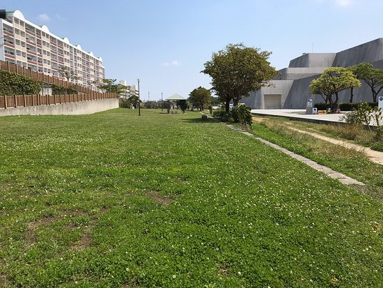 Kuganimui Park