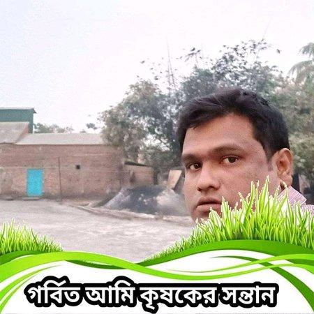 Bangladesh Agricultural University Botanical Garden