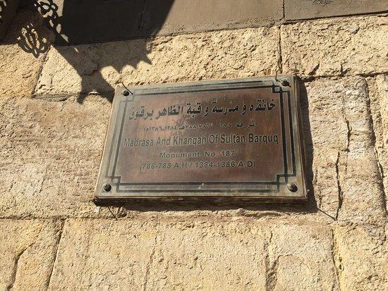 مدرسة سلطان برقوق