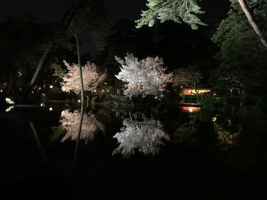 Hisago Pond