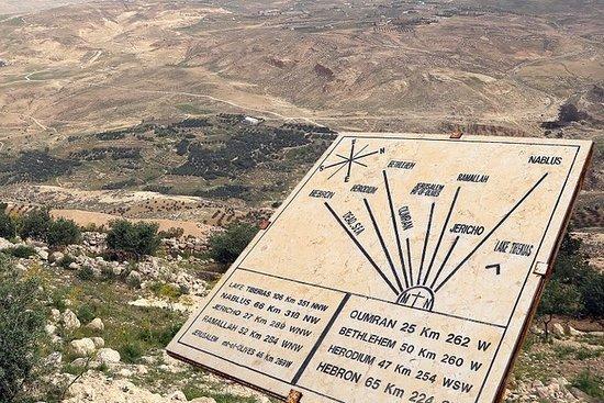 Jordan horizon tour: 09 Day Tour to Jordan & Israel Palestine