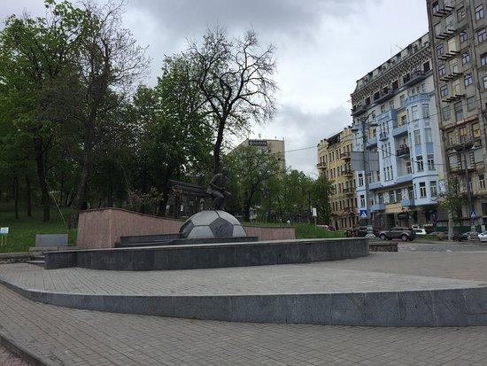 Monument To Valery Lobanovsky