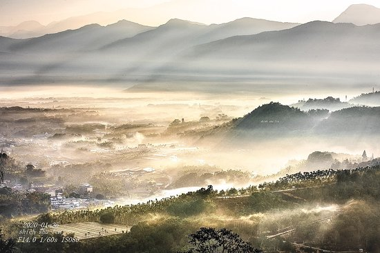 Bilde fra Nantou
