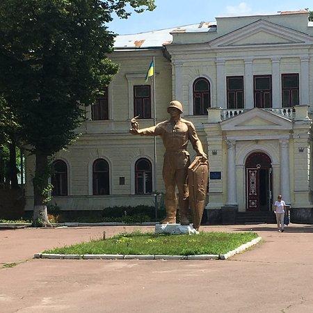 Chernihiv ภาพถ่าย