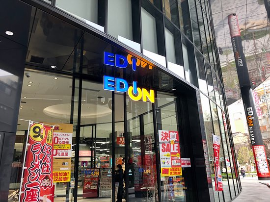 ‪Edion Namba Main Store‬