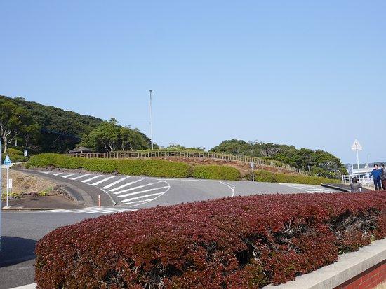 Hirado Park