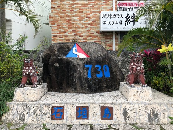 730 Monument