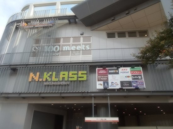 N.KLASS Mikunigaoka