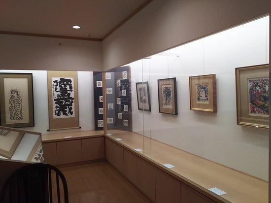 Munakata Shiko, Michihiro Yanai Memorial
