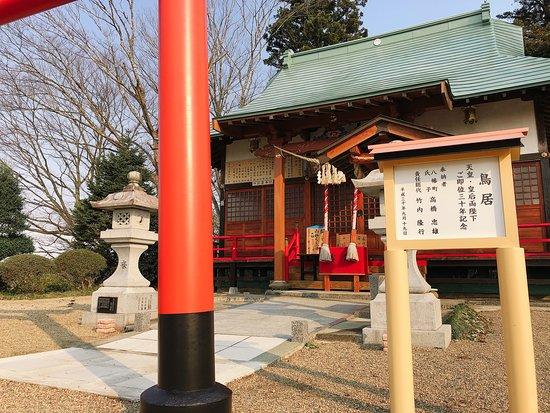 Kodai Shrine