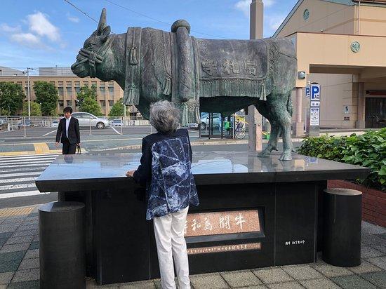 Uwajima Togyu Statue