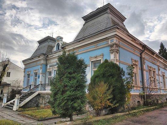 Drohobych, Ukraina: getlstd_property_photo