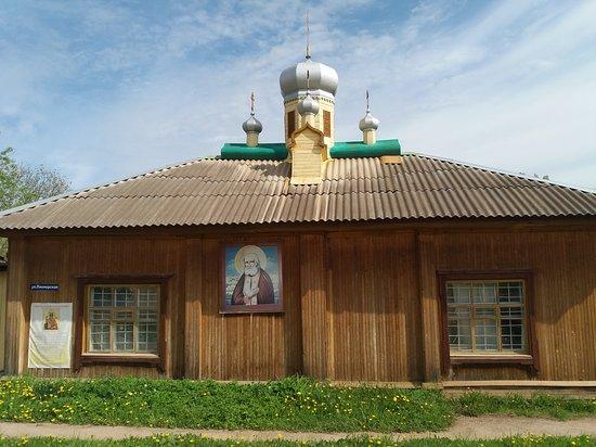 Prepodobnogo Serafima Sarovskogo Church