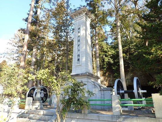 Tetsudo Junshokusha Chokon Monument