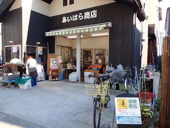 Aihara Shoten