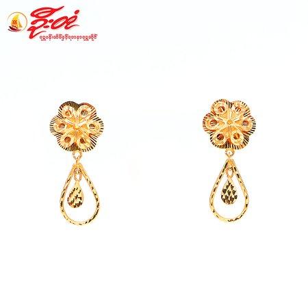 U Hton Goldsmith & Jewellery