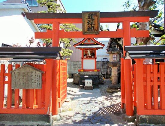 Sarutahiko Shrine