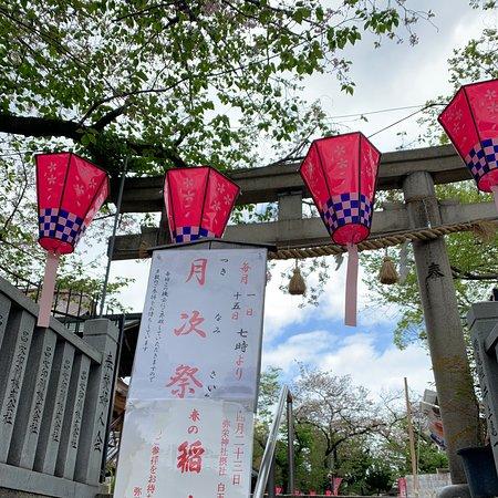 Yaei Shrine