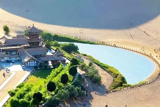 3 Day Private Silk Road Tour from...